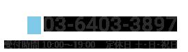 株式会社ファインファクター